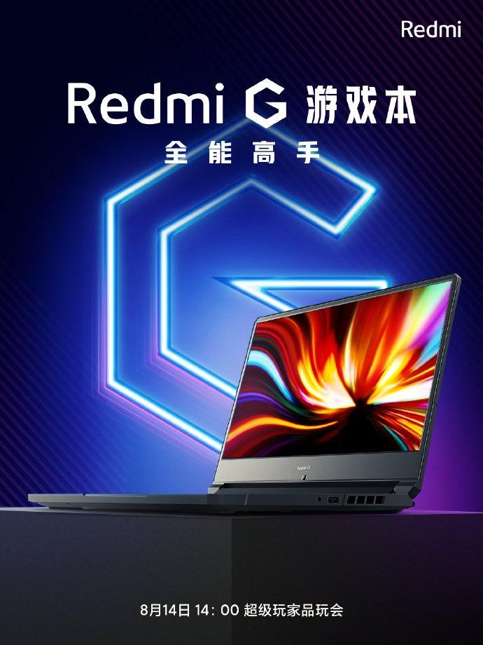 """号称 """"全能高手"""" Redmi G游戏本外观公布:采用全黑机甲设计"""