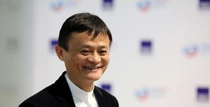 """马云不再担任阿里巴巴集团董事 这是他""""认真准备了10年的计划"""""""