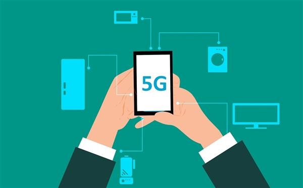 我国2029年左右开始引入6G 已建成全球最大5G网络