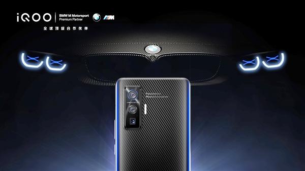 iQOO 5宝马定制版露真容:后置三颗摄像头 支持120W超级快充