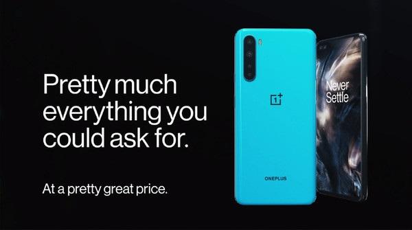 一加Nord手機6GB內存版曝光:將推出塵灰新配色 電池容量4115mAh