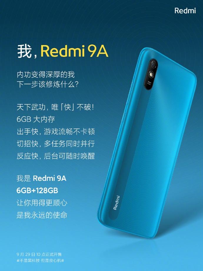 Redmi 9A又升級了:新增6GB+128GB大存儲版 到手價999元
