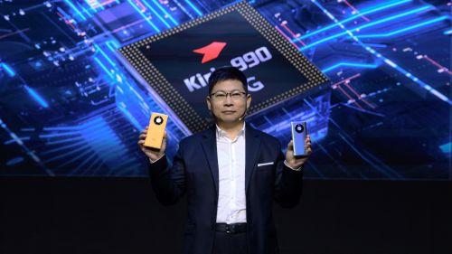 华为Mate40系列手机正式发布:5G通信新高度 麒麟芯片新巅峰