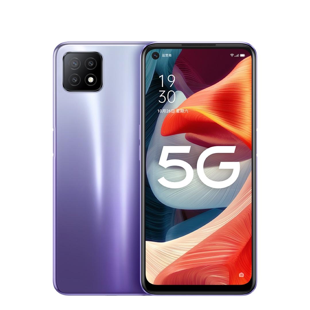 OPPO A53手机发布:12月21日发货 售价1299元