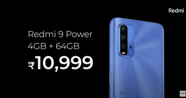 Redmi 9 Power将正式发布:配备6000mAh大容量电池 980元起
