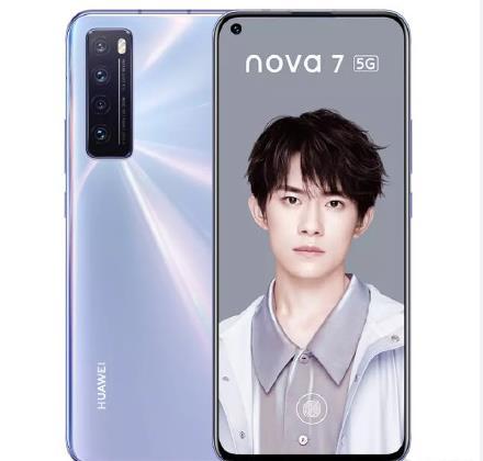 华为Nova7 SE 5G乐活版即将发布:或将随Nova8一起亮相 有望定价约1700元