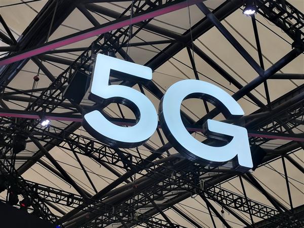 工信部向三大运营商发放5G频率十年许可 允许部分4G频率重耕后用于5G