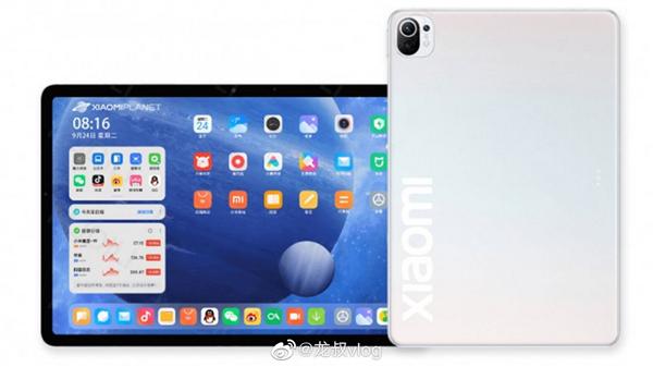 小米平板5最新爆料:拥有两款产品 搭载骁龙870与天玑1200版