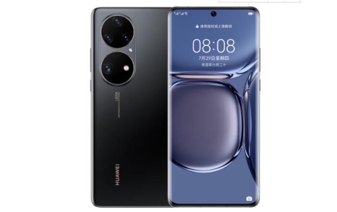 华为P50 Pro手机京东开放购买 8GB+256GB版售价6488元