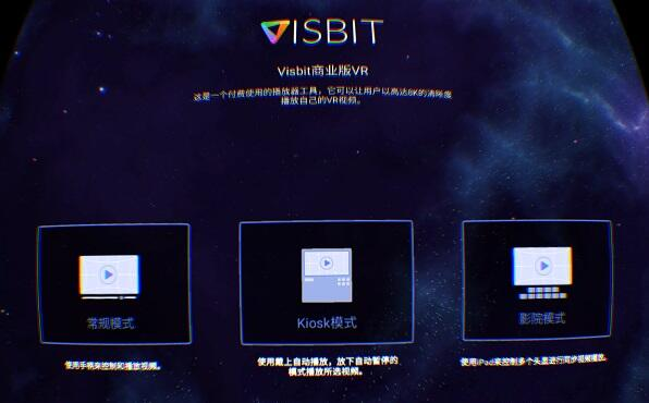 VR,<a href=http://www.vrrb.cn/ target=_blank class=infotextkey><a href=http://www.vrrb.cn/ target=_blank class=infotextkey>vr技术</a></a>