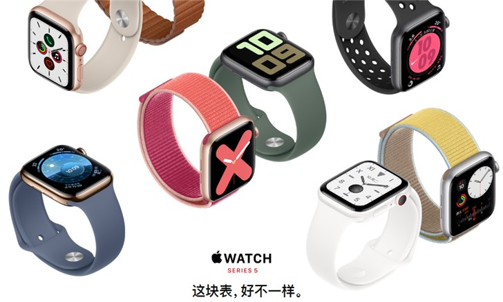 AppleWatchSeries5搭载S5处理器支持50米防水