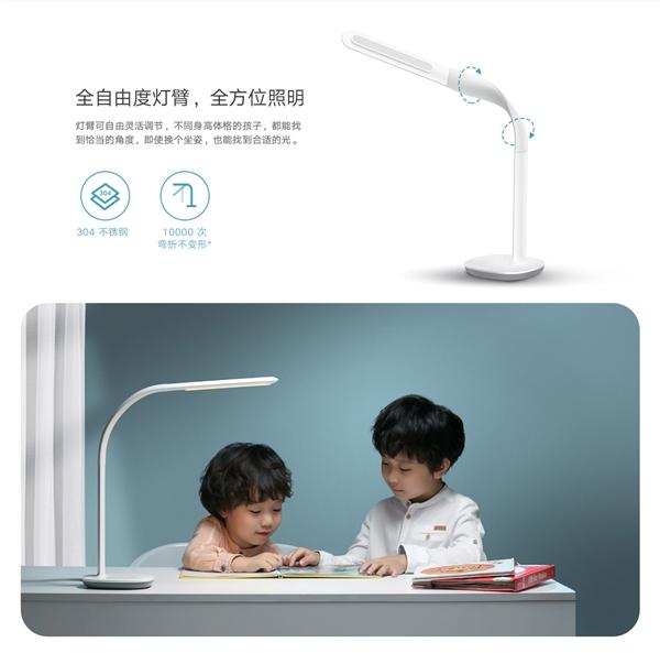 米家飞利浦台灯3发售 性能颜值全面升级