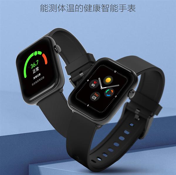出门问问发布可测体温的智能手表:内置260mAh大容量电池 支持14种常见运动模式