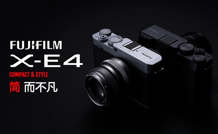 富士无反相机XE4预售:XF27 F2.8镜头饼干镜头售价6999元