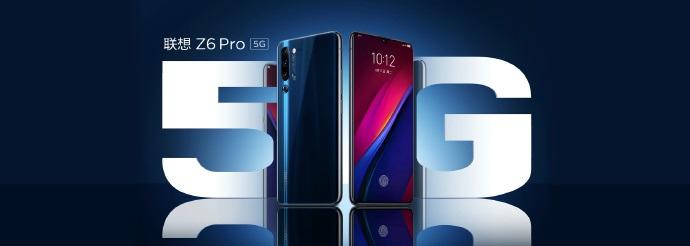 联想Z6 Pro 5G手机正式发布 8GB+256GB版价格为3299元