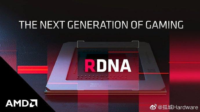 AMD高端笔记本显卡RX 5700M来了:采用Navi 10 GPU 使用GDDR6显存
