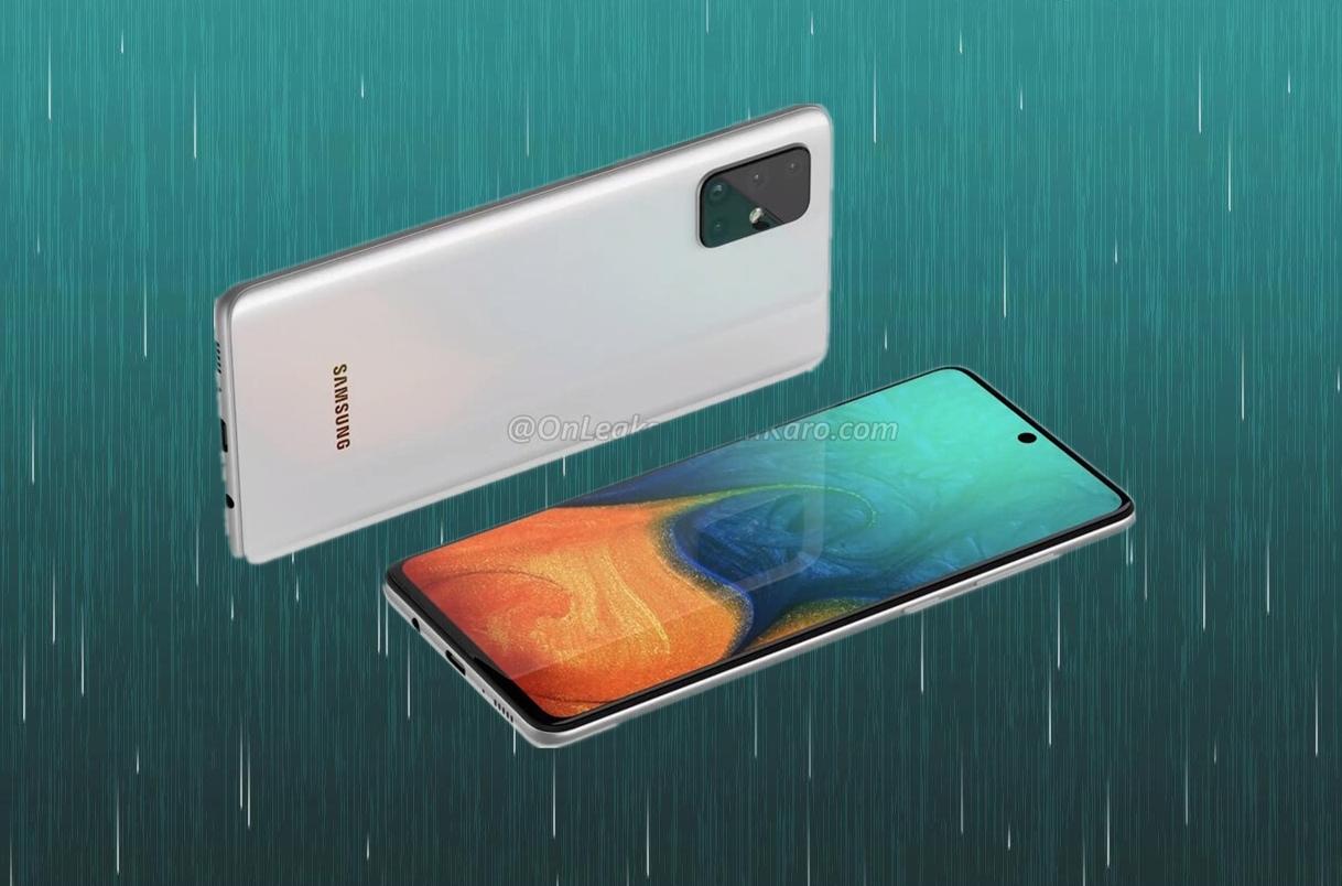 三星Galaxy A71外形渲染曝光:未搭载曲面屏 定价约3113元
