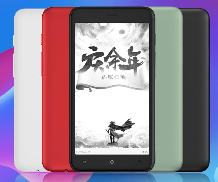腾讯新一代口袋阅正式上市:配备2GB内存 售价1099元
