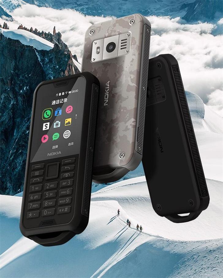 诺基亚800真三防手机明日开售:待机长达43天 价格为899元
