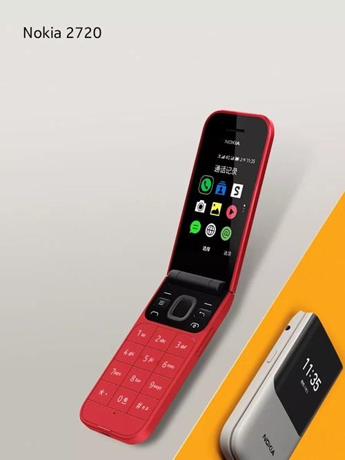 诺基亚2720 4G翻盖手机开售支持4G全网通 售价599元