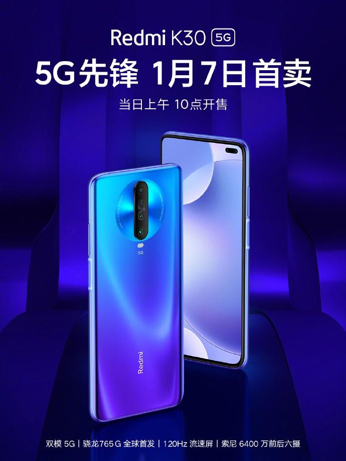 Redmi K30 5G手机将于1月7日现货首卖:索尼6400万前后六摄 支持120Hz流速屏
