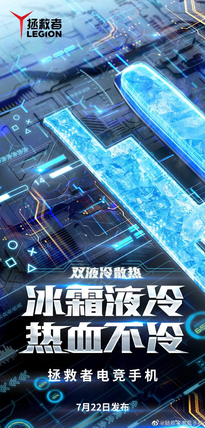 三星Galaxy Tab S7平板电脑渲染图曝光 拥有灰色、蓝色和棕色三种颜色