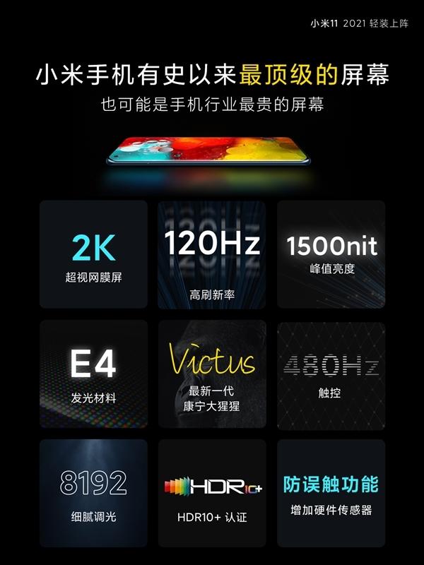 http://www.weixinrensheng.com/kejika/2829436.html
